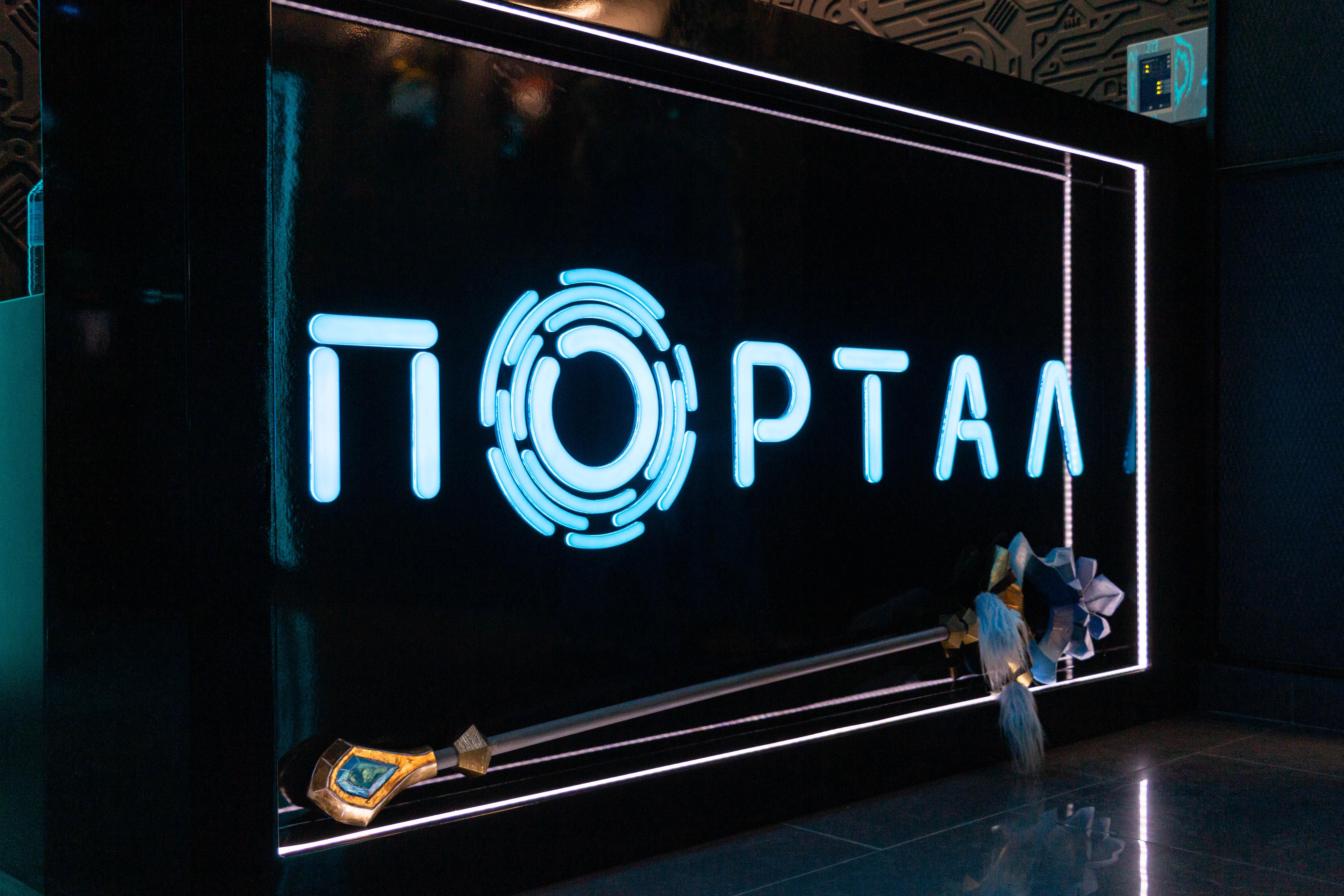 Портал компьютерный клуб москва программы ночные клубы москвы